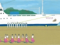 Goodbye Ogasawara