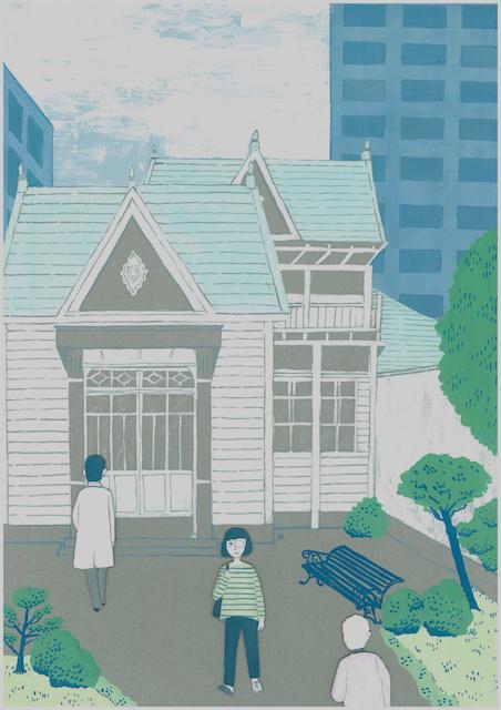 yamamoto ganka hospital