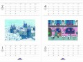 UC Card  Calendar 2017-1