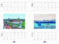 UC Card  Calendar 2017-2