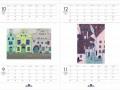 UC Card  Calendar 2017-3